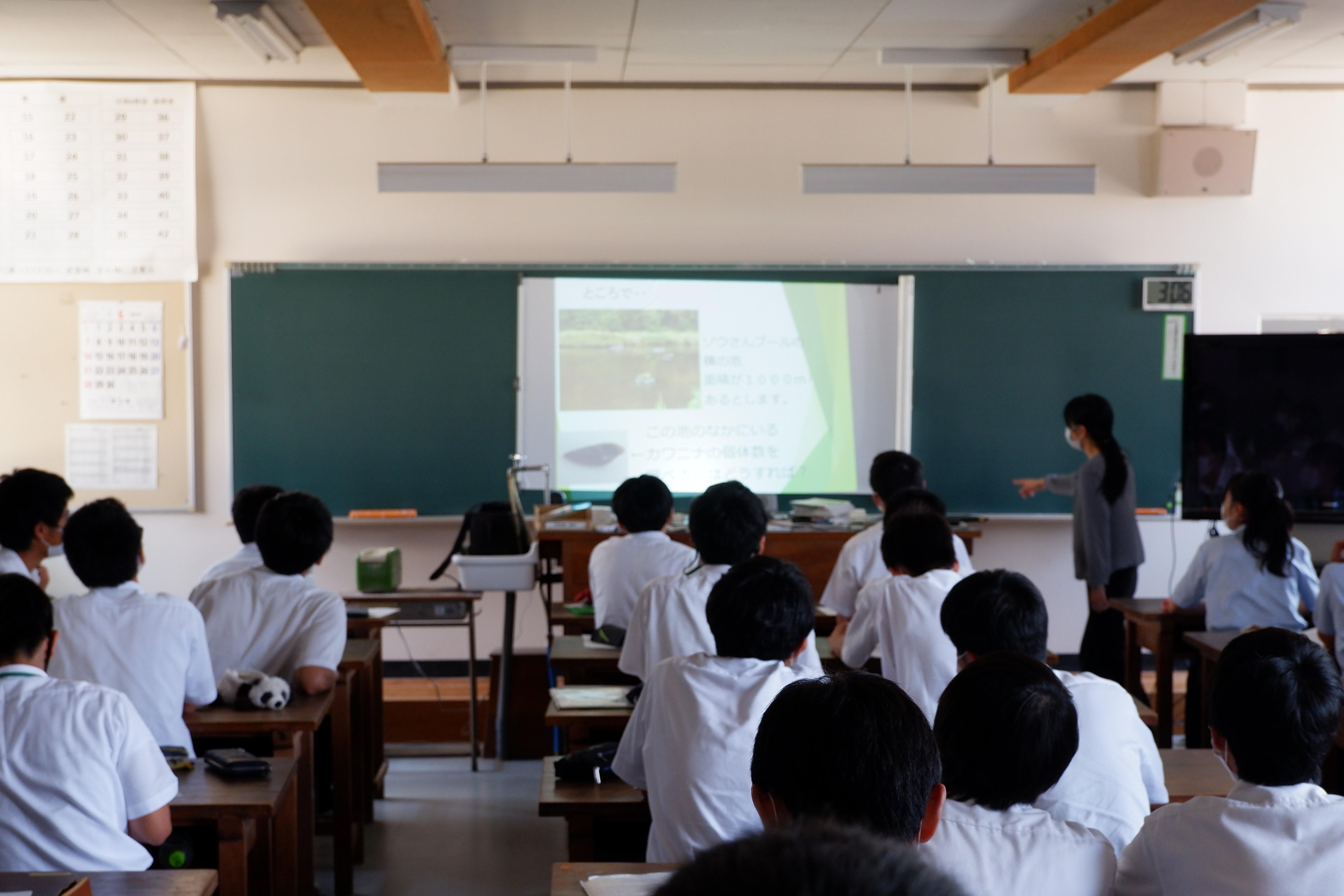理数科1年生 SSⅠ(スーパーサイエンスⅠ)生物分野