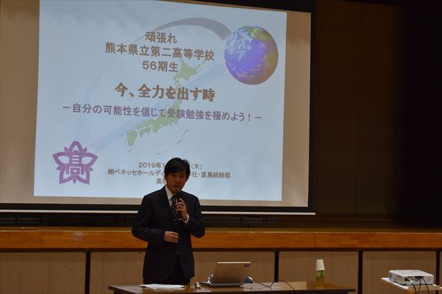 3年生センター試験1ヶ月前集会を開きました。
